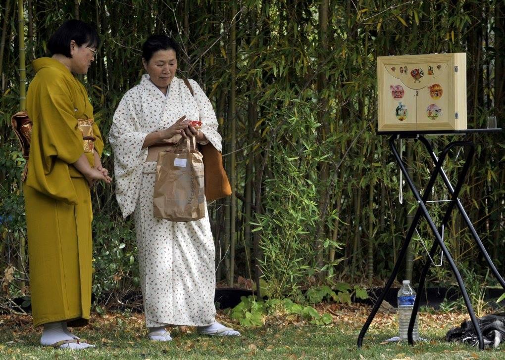 F te de l 39 automne la japonaise parc borely marseille for Jardin japonais marseille